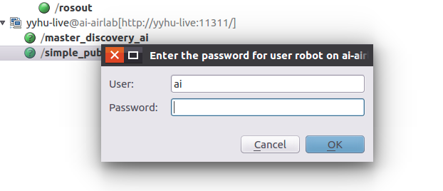 <img>Figure 14 SSH login dialog.